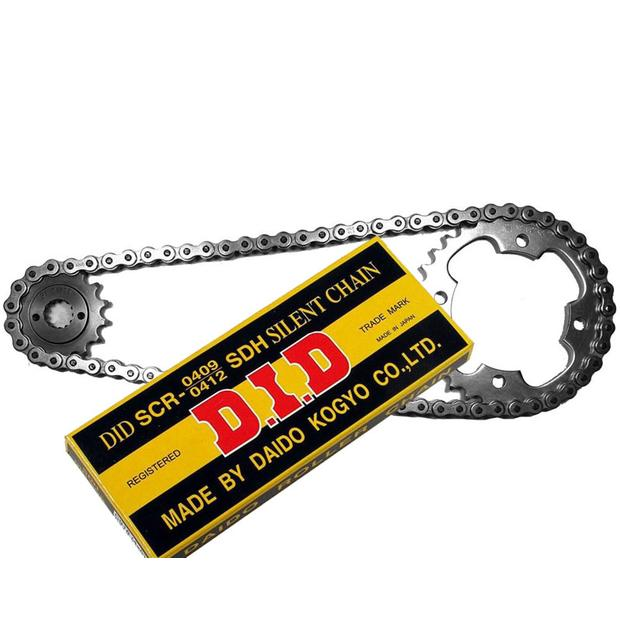 Chain kit DID Honda CBR 125 R, CBR125, JC34, JC39 years...